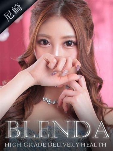 神宮寺 ゆりあ|Club BLENDA 尼崎店 - 尼崎・西宮風俗