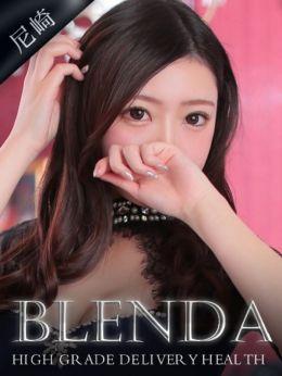 五十嵐 らん | Club BLENDA 尼崎店 - 尼崎・西宮風俗
