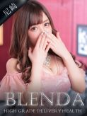 篠田 ゆう|Club BLENDA 尼崎店でおすすめの女の子