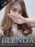 夢美 かほ|Club BLENDA 尼崎店でおすすめの女の子