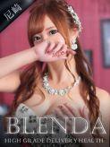 美咲 レンカ|Club BLENDA 尼崎店でおすすめの女の子