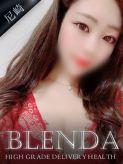 白霧 ゆずね|Club BLENDA 尼崎店でおすすめの女の子