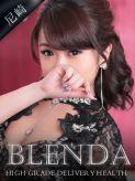 白石 メイサ|Club BLENDA 尼崎店でおすすめの女の子