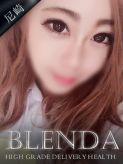 七海 りか|Club BLENDA 尼崎店でおすすめの女の子