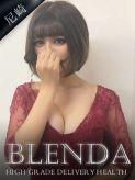 君島 みくる|Club BLENDA 尼崎店でおすすめの女の子