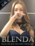 霜月 るな|Club BLENDA 尼崎店でおすすめの女の子