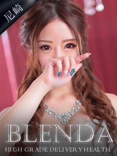 愛咲 ゆうり|Club BLENDA 尼崎店 - 尼崎・西宮風俗