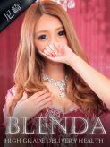 桐谷 つばさ|Club BLENDA 尼崎店でおすすめの女の子