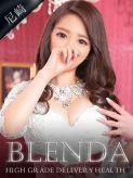 明日香 みらい|Club BLENDA 尼崎店でおすすめの女の子