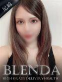 松島 れみ|Club BLENDA 尼崎店でおすすめの女の子