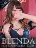 佐伯 ひな|Club BLENDA 尼崎店でおすすめの女の子