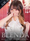 涼宮 あいり|Club BLENDA 尼崎店でおすすめの女の子