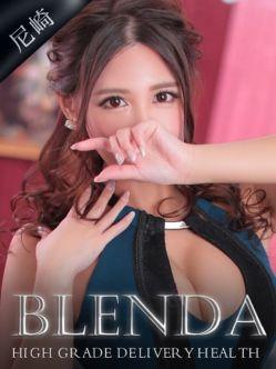 姫咲 れいな|Club BLENDA 尼崎店でおすすめの女の子