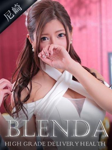 南乃 ヴィラ|Club BLENDA 尼崎店 - 尼崎・西宮風俗