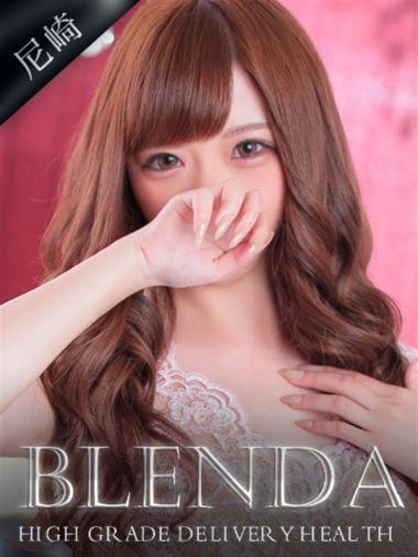 白咲 かれん|Club BLENDA 尼崎店 - 尼崎・西宮風俗