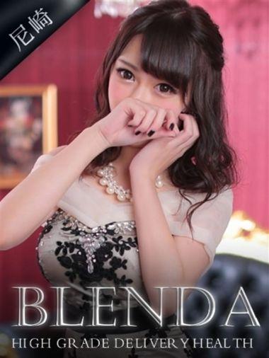 霧島 とうか|Club BLENDA 尼崎店 - 尼崎・西宮風俗