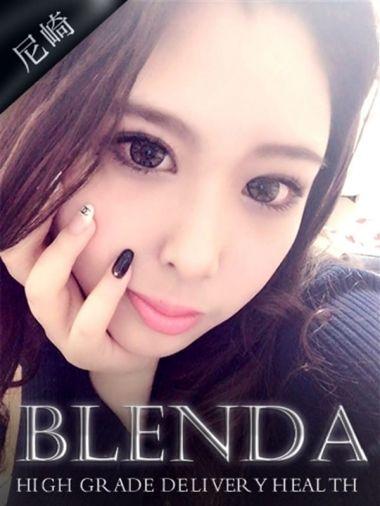 月野 しずく|Club BLENDA 尼崎店 - 尼崎・西宮風俗