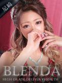 西園寺 りょう|Club BLENDA 尼崎店でおすすめの女の子