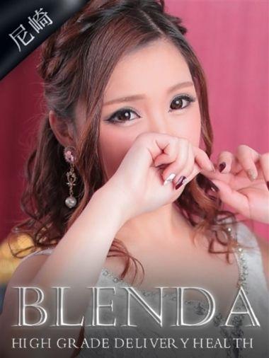 樹 りこ|Club BLENDA 尼崎店 - 尼崎・西宮風俗