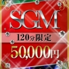 SGM・華|ギャルズネットワーク京都店 - 祇園・清水(洛東)風俗