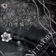 リリナ|ギャルズネットワーク京都店 - 祇園・清水(洛東)風俗