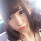 若○ まりあ|ギャルズネットワーク京都店 - 祇園・清水(洛東)風俗
