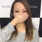 プラダ|ギャルズネットワーク京都店 - 祇園・清水(洛東)風俗