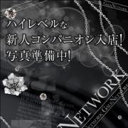 ツキミ|ギャルズネットワーク京都店 - 祇園・清水(洛東)風俗