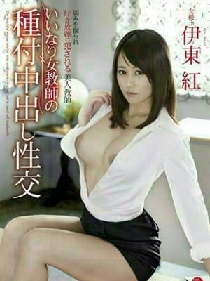 伊東 紅(ギャルズネットワーク京都店)のプロフ写真3枚目
