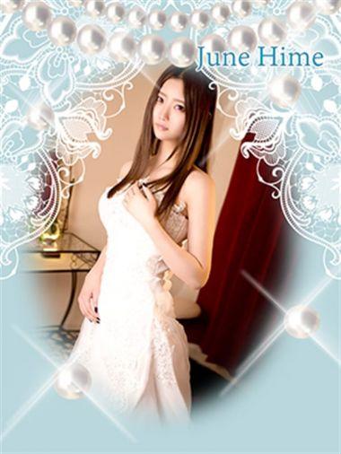 JUNE姫|ギャルズネットワーク京都店 - 祇園・清水(洛東)風俗