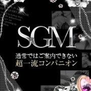 SGM・女神|ギャルズネットワーク京都店 - 祇園・清水(洛東)風俗