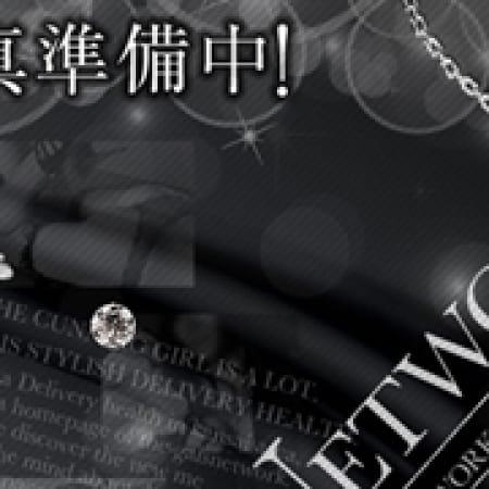 「19歳スレンダー美女【メグミ】ちゃん♪」12/31(日) 23:56 | ギャルズネットワーク京都店のお得なニュース