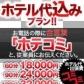 ギャルズネットワーク京都店の速報写真