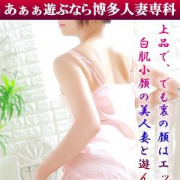松尾 悦子|30代40代50代と遊ぶなら博多人妻専科24時 - 福岡市・博多風俗