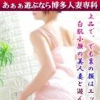 松尾 悦子 30代40代50代と遊ぶなら博多人妻専科24時 - 福岡市・博多風俗