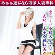 姫乃 ちえ|30代40代50代と遊ぶなら博多人妻専科24時 - 福岡市・博多風俗
