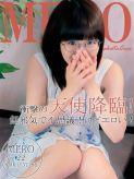 メロ|【福岡デリヘル】20代・30代★博多で評判のお店はココです!でおすすめの女の子