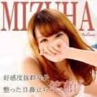 ミズハさんの写真
