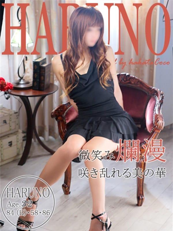 ハルノ(【福岡デリヘル】20代・30代★博多で評判のお店はココです!)のプロフ写真1枚目
