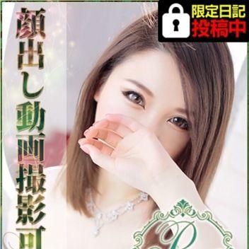 ねいろ【エロスを網羅したF乳】 | S級素人最高級デリバリーヘルス Platinum musee(プラチナムミュゼ) - 福岡市・博多風俗