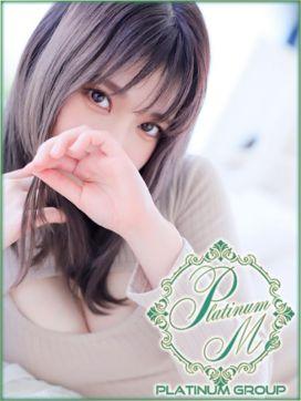 あゆみ【脳裏に焼きつくFカップ】|S級素人最高級デリバリーヘルス Platinum musee(プラチナムミュゼ)で評判の女の子