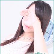 えみ【正統派女優の雰囲気】 S級素人最高級デリバリーヘルス Platinum musee(プラチナムミュゼ) - 福岡市・博多風俗