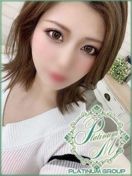 ちか【モデル系S級の別嬪美女】|S級素人最高級デリバリーヘルス Platinum musee(プラチナムミュゼ)で評判の女の子