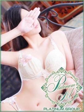 ゆな【清楚なモデル系美女】 S級素人最高級デリバリーヘルス Platinum musee(プラチナムミュゼ)で評判の女の子