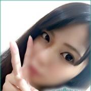 ちょこ【Eカップの革命者】 S級素人最高級デリバリーヘルス Platinum musee(プラチナムミュゼ) - 福岡市・博多風俗