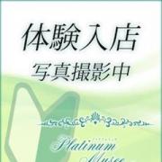 ゆなみ【色白美乳のEカップ美女】 S級素人最高級デリバリーヘルス Platinum musee(プラチナムミュゼ) - 福岡市・博多風俗
