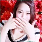 ひなの【業界未経験の綺麗系美女】|S級素人最高級デリバリーヘルス Platinum musee(プラチナムミュゼ) - 福岡市・博多風俗