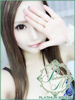 えりか【S級官能的Fカップ美女】   S級素人最高級デリバリーヘルス Platinum musee(プラチナムミュゼ) - 福岡市・博多風俗