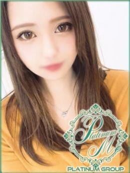 せれな【ロリカワEカップ美女】 | S級素人最高級デリバリーヘルス Platinum musee(プラチナムミュゼ) - 福岡市・博多風俗