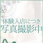 こよみ【博多美人の代名詞】